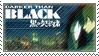 Stamp - Hei by cardcaptorsfan by darkerthanblackfans