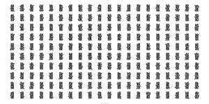 Algorithmic sketch 02