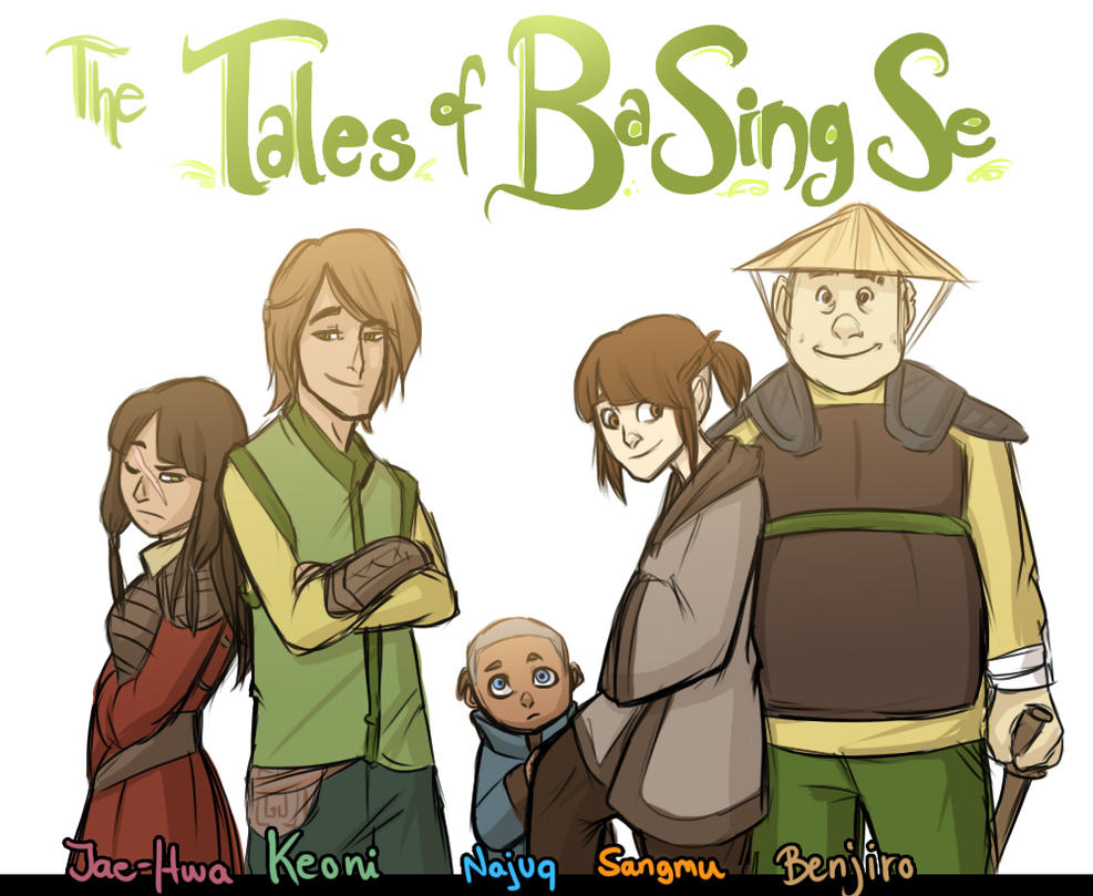 The Tales of Ba Sing Se by ShamanEileen