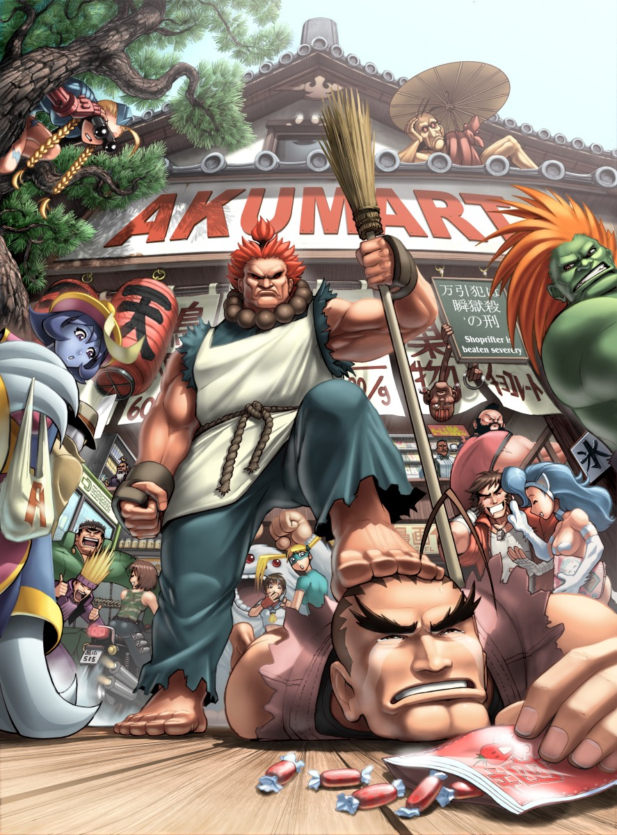 Art of Capcom Alt Cover by Omar-Dogan