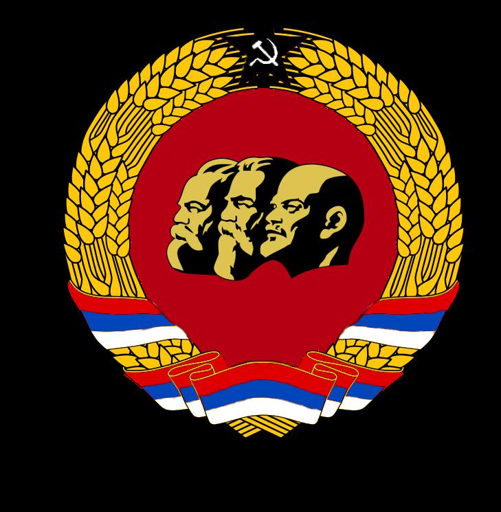 Bolshevik Party Logo by NRE86 on DeviantArt