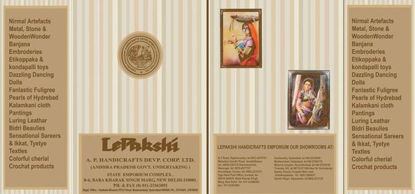 Lepakshi PAPER_BAGS_DESIGN by yashmeet135