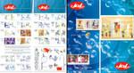 Jal  Brochure Design