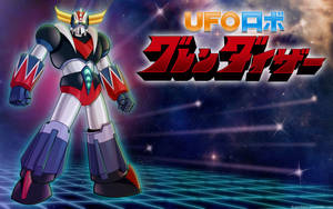 Super UFO Robot Grendizer by SuperEdco