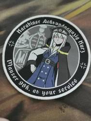 Girl's Frontline (GFL) Kar98k morale Anime Patch