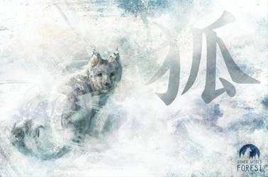 Ice fox 2.0 Grey