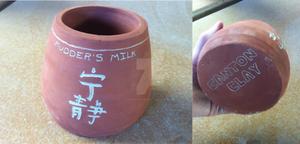 Mudder's Mug: Pre-Glaze
