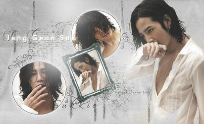 Sukkie Wallpaper
