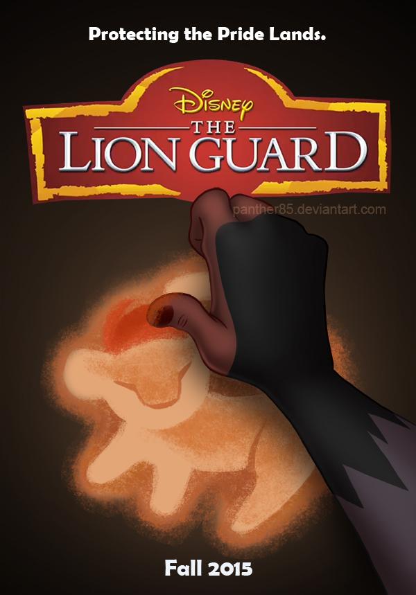 лев охранник мультфильм