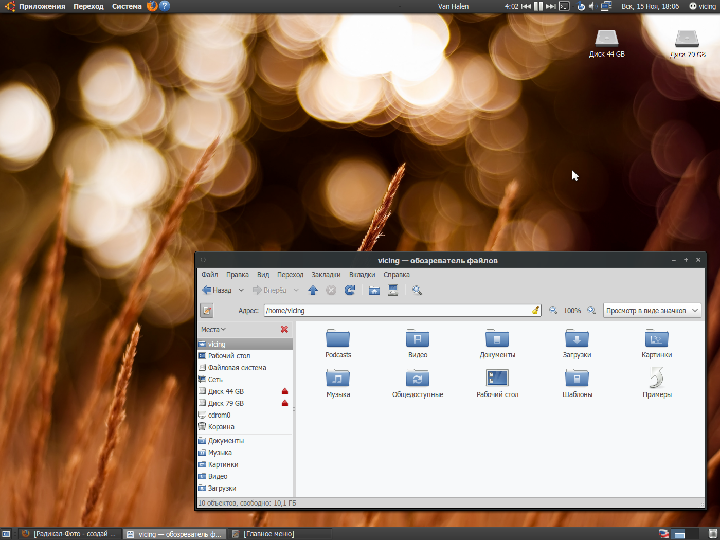 Ubuntu 15.11.09 by vicing