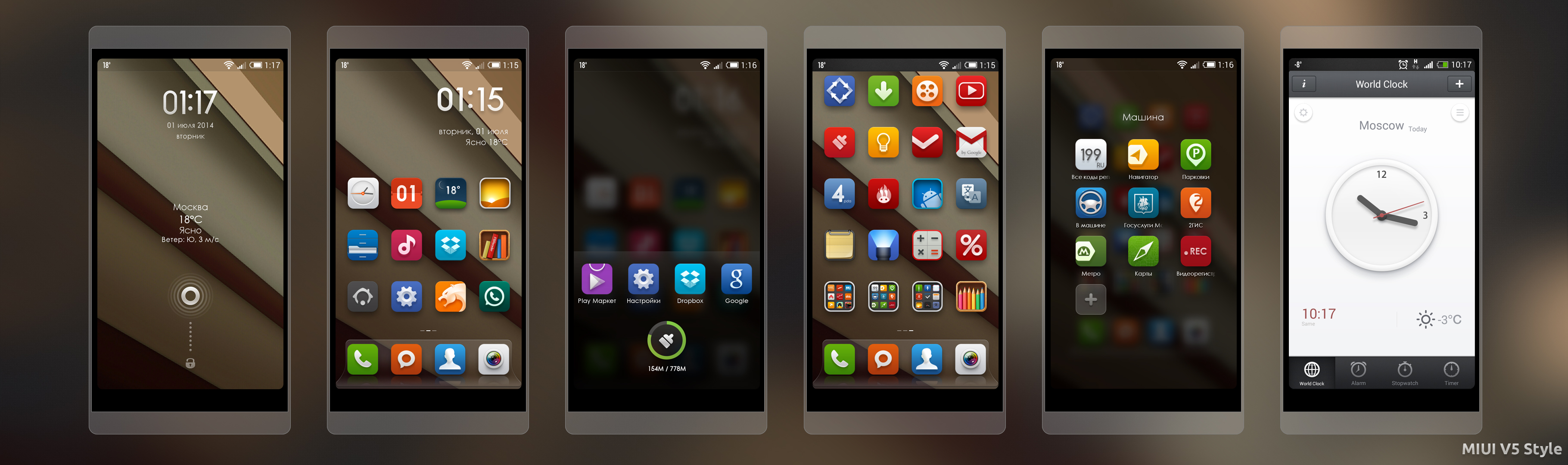 MIUI V5 Style by vicing