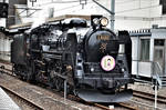 Steam locomotive C61 20