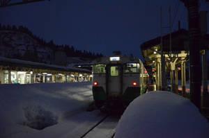 Koide station at night by Furuhashi335