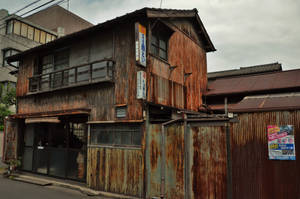 A rusty tinsmith shop by Furuhashi335