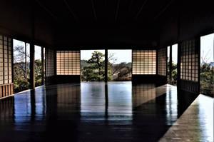 Koubuntei 2 by Furuhashi335