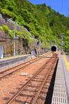 Ina-Kozawa station