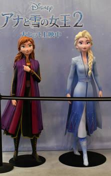 Frozen 2 in Film Theatre