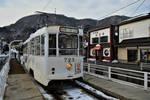 Hakodate Tram at Terminus