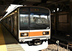 Type E209 1000 EMU in Chuo Rapid Line