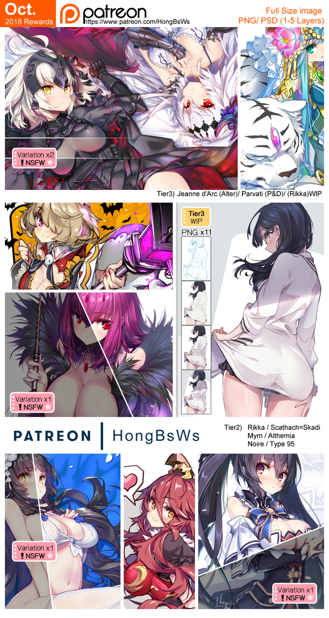 October 2018 Rewards Preview by Hong-BsWs