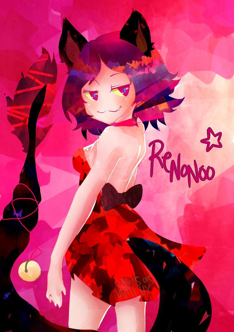 [Art Trade] : Scarlet Renonoo by Tsunatsuki