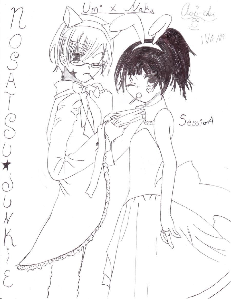http://fc09.deviantart.net/fs51/i/2009/324/5/6/Charming_Junkie_Umi_x_Naka_by_Aoi_chan83.jpg
