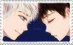 Stamp: Frostcest by R-O-K-U-S-H-I
