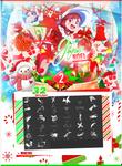[Merry Christmas] Calendrier de l'avent - DAY #2