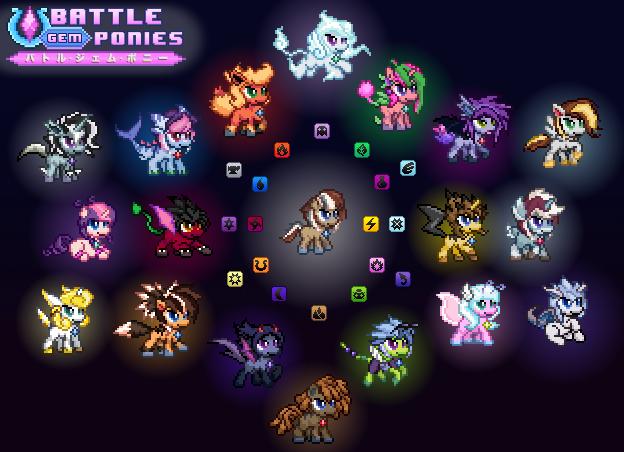 Ponatina Forms (for Battle Gem Ponies)