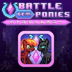 Battle Gem Ponies Box Art