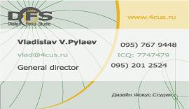 business card by GentleManiac