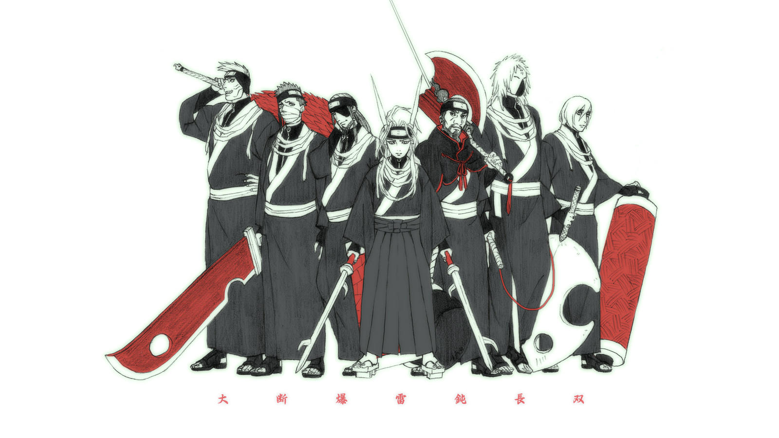 Seven Ninja Swordsmen of the Mist by puccapucca02