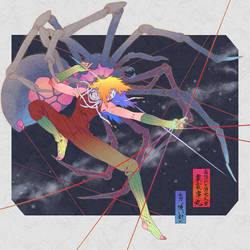 Kushimaru by puccapucca02