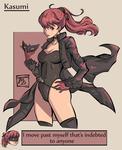 Kasumi Character Art