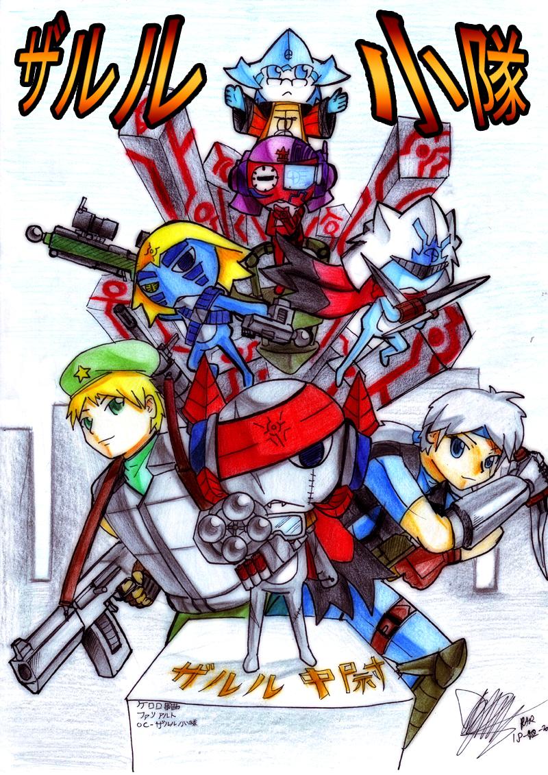 Zaruru Platoon :colored: by Prafa-AR