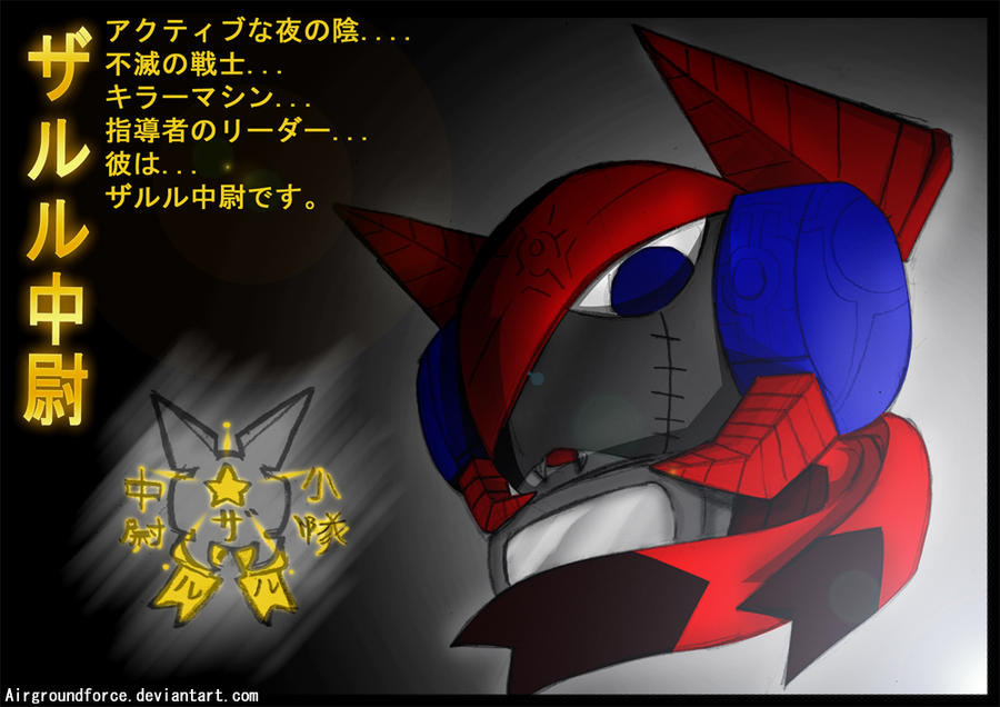 Zaruru Chui New emblem by Prafa-AR