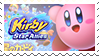 ~(Request) Kirby Star Allies Stamp~ by TokieTheDeadGuy