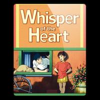 Whisper Of The Heart by dander2