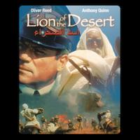Lion Of The Desert by dander2