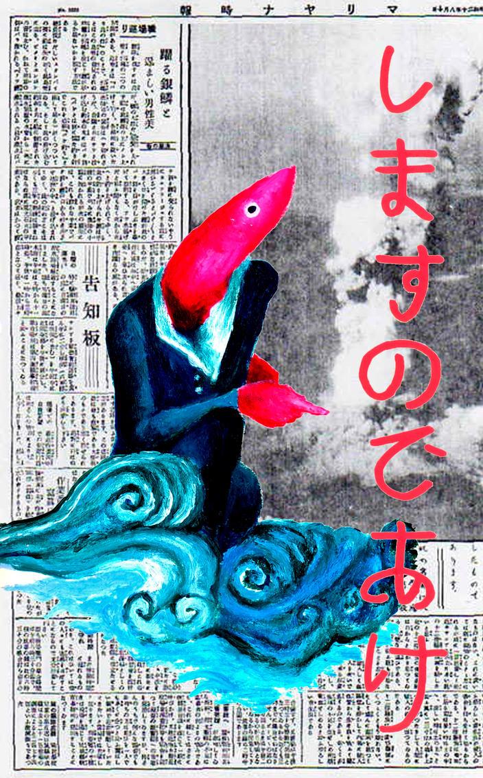 fish series by joaobaptistella