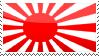Japan Imperial Stamp