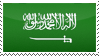 Saudi Arabia Stamp by phantom