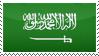 Saudi Arabia Stamp by phantom
