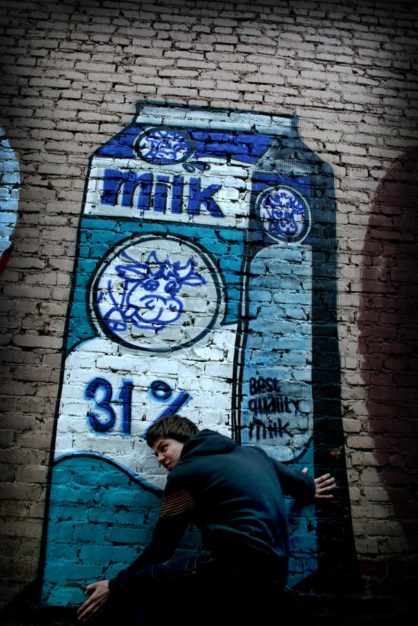 heavy milk by deptha