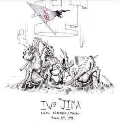 Iwo Jima Flesh Interface/Portal (Interface 2) by Pegritz