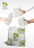 Etisalat Ramadan charity bag by 5835178