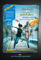 Intel The chase game event by 5835178