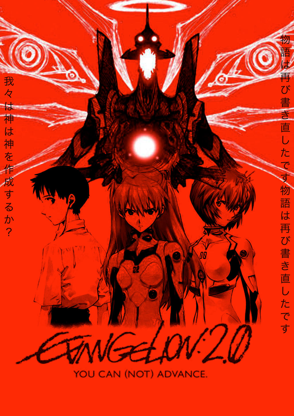 Evangelion 20 Fanmade Poster By Kraus Illustration