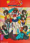 TF: Sailor Jettron poster by flutterjet