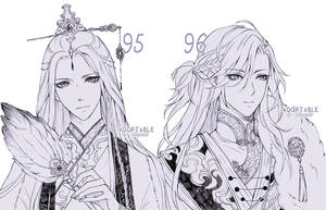 [close] Adoptable Auction 95-96